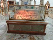 fr.shafaqna - La tombe de Chaykh Al-Toussi - Najaf