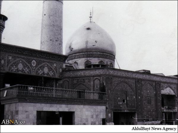 Al-Hâ'ir al-Husaynî , une zone spéciale autour de la tombe de l'Imam al-Husayn (a)
