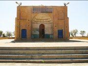 fr.shafaqna - Al-Kulaynî, un des plus célèbres savants chiites et l'auteur de al-Kâfî