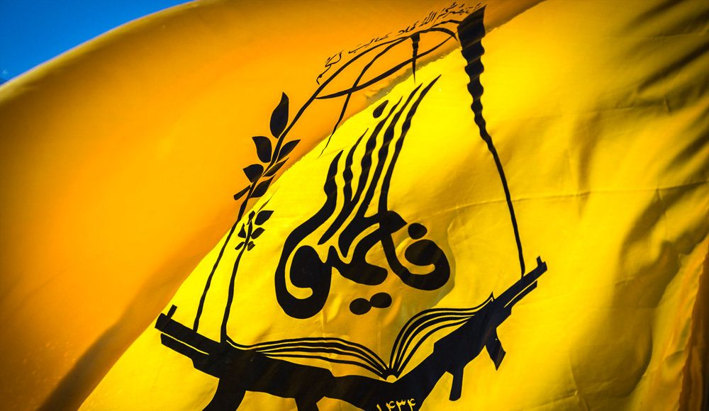 fr.shafaqna - La Brigade des Fatimides mettra fin à l'existence de Daech à Abou Kamal