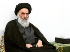fr.shafaqna - Limite du Hijab de la femme