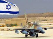 fr.shafaqna - L'aviation israélienne attaque une batterie de missiles en Syrie