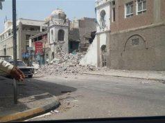 fr.shafaqna - Yémen: un autre imam de mosquée est assassiné dans la province d'Aden