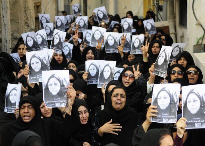 fr.shafaqna - Bahreïn : des femmes détenues en grève de la faim