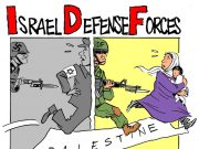 fr.shafaqna - La Caricature : Le rôle de Israël Defence Force (IDF)