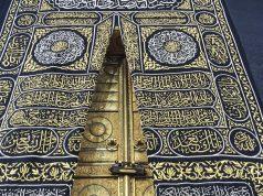 fr.shafaqna - Les preuves Coranique de l'imamat des Imams chiites