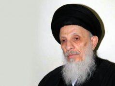 Hakim-Shafaqna