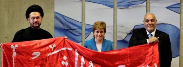 fr.shafaqna - Le premier ministre écossais commémore 'Achoura