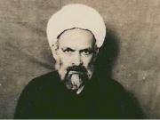 fr.shafaqna - L'Homme et ses Obligations selon de la croyance chiisme