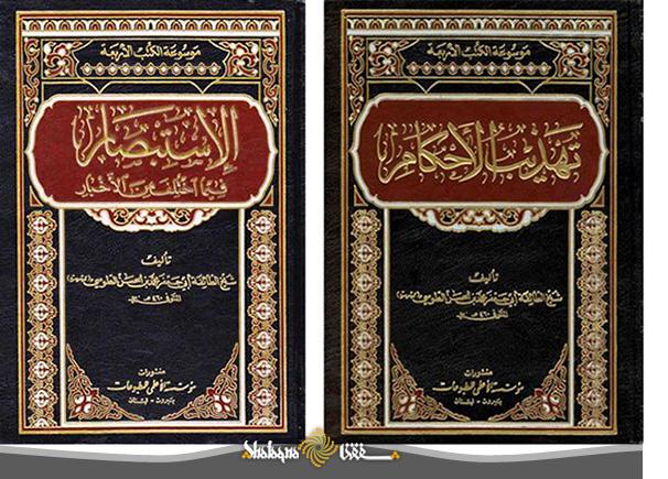 fr.shafaqna - Shaykh Al-Tûsî , auteur de deux livres très importants chiites