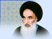 fr.shafaqna - Hijab des pieds de femme