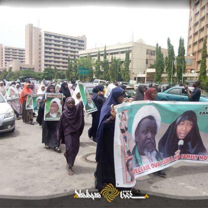 fr.shafaqna - Les Photos : Manifestation en faveur de la liberté de Sheikh Ibrahim Zakzaky
