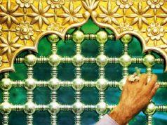fr.shafaqna - La philosophie de la Ziarat des imams