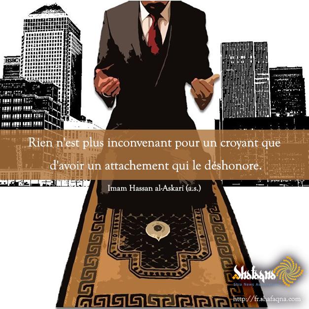 fr.shafaqna - Les affiches : les hadiths du Imam Hassan al-Askari