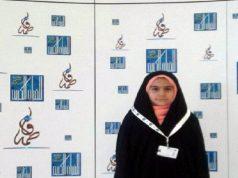 fr.shafaqna - Concours coranique international de Dubaï : la mémorisatrice iranienne présente sa lecture ce lundi