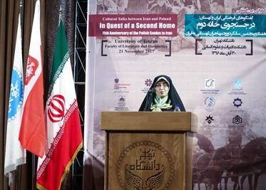 fr.shafaqna - L'accueil des réfugiés polonais en Iran, un enseignement de l'Imam Ali (as)