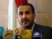 fr.shafaqna - Ansarullah: Pas question d'épargner les forces de la coalition de nos missiles