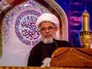 fr.shafaqna - L'Autorité Religieuse Suprême décrit les objectifs de la Visite de l'Arba'in et montre comment atteindre ces objectifs