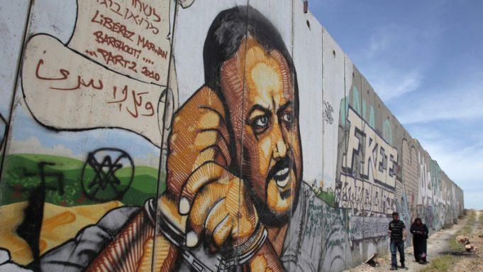 fr.shafaqna - Des élus français veulent rencontrer le leader palestinien Barghouthi, Israël leur refuse l'entrée