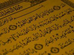 fr.shafaqna - La présentation des sourates du Coran; Sourate Âle 'Imrân