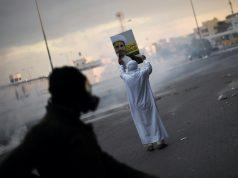 fr.shafaqna - Bahreïn, prêt à tout pour s'attirer les bonnes grâces des Émiratis et des Saoudiens