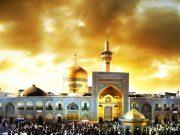 fr.shafaqna - Vidéo : Deuil pour l'imam al-Ridha, marche vers Lui Sanctuaire