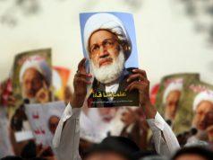fr.shafaqna - Bahreïn: des manifestations en soutien aux prisonniers politiques
