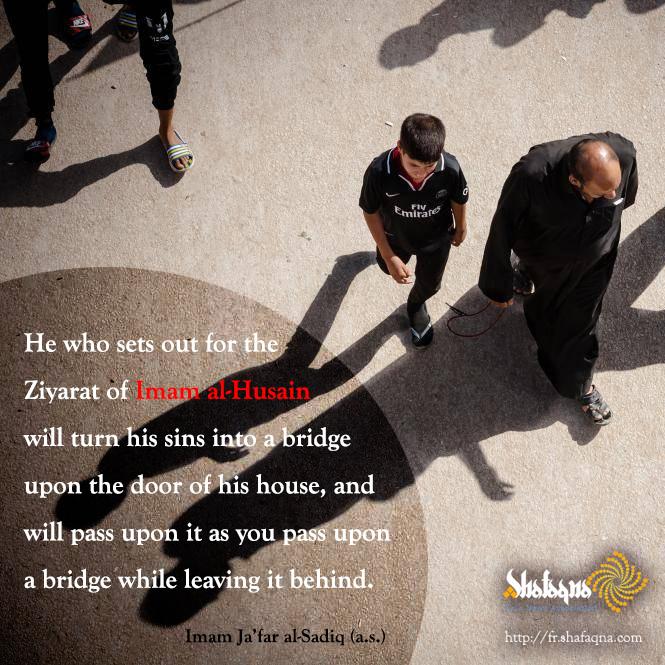 fr.shafaqna - La valeur de ziyarat de imam Hussein (a) selon imam Sadiq (a)