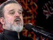 fr.shafaqna - Vidéo: L'Élégie, La voix de Hussain