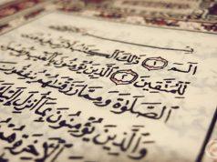 fr.shafaqna - La présentation des sourates du Coran; Sourate al-Baqarah