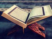 fr.shafaqna - Publication au Sénégal du « Coran : exégèse par cheikh Ibrahima Niass »