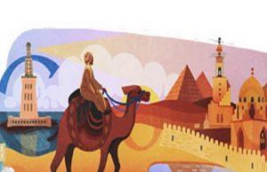fr.shafaqna - Narration de Ibn Battûta a Mashhad et sanctuaire du Imam al-Ridha au 7ieme siecle