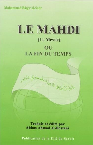 """fr.shafaqna - Un livre pour """"le fin du temps"""""""
