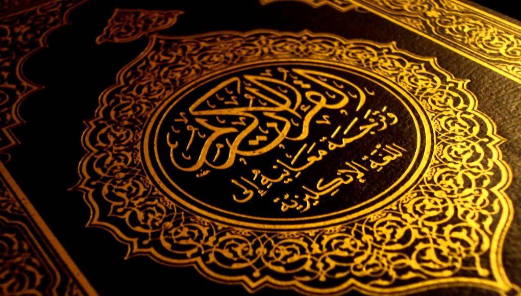 fr.shafaqna - Le Coran défie les associateurs