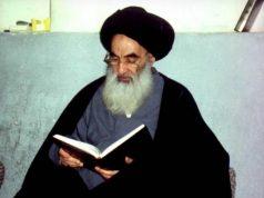 fr.shafaqna - Biographie du Grand Ayatollah al-Sayyid Ali Al-hussaini al-Sistani