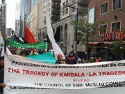 fr.shafaqna - Photos: Marche de arbaeen à Montréal,commémoration la révolte sacré du Imam Hussein