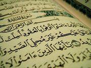 fr.shafaqna - La présentation des sourates du Coran ; Sourate al-Mâ'idah
