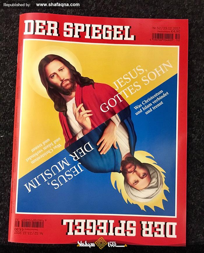 fr.shafaqna - Dessin de Spiegel : de Jésus de l'islam à Jésus de Chrétien