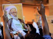 fr.shafaqna - Bahrein : le cheikh Issa Qassem a été opéré vendredi