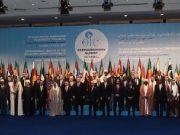 fr.shafaqna - Qods : le sommet d'Istanbul démasque les vrais visages de l'Arabie saoudite et des EAU
