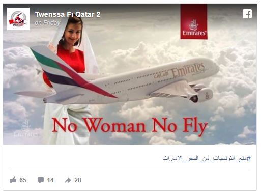 fr.shafaqna - «No Woman, No Fly!»: la compagnie Emirates refuse les Tunisiennes dans ses avions