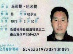 fr.shafaqna - Un homme emprisonné en Chine pour avoir des fichiers sonores de récitations coraniques