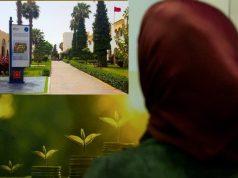 fr.shafaqna - Finance islamique: répensentants de 20 pays réunis au Maroc