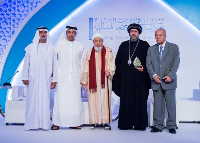 fr.shafaqna - EAU: les lauréats du Prix International de la Paix de Hassan bin Ali ont été honorés