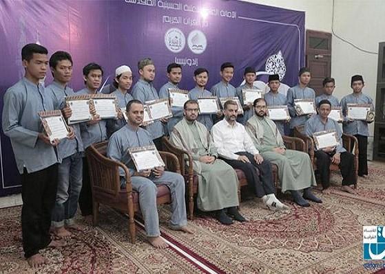 fr.shafaqna - 350 enseignants du Coran formés en Indonésie