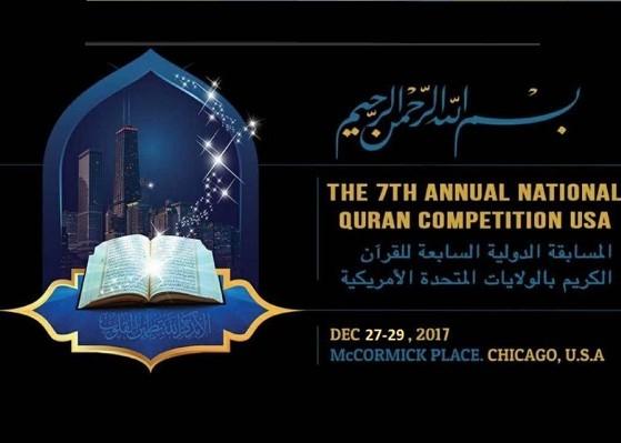 fr.shafaqna - Nouvelles des 7èmes compétitions coraniques de Chicago
