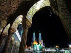fr.shafaqna - Fatima al-Ma'suma (a.s.) : la femme avec beaucoup de respect auprès des musulmans