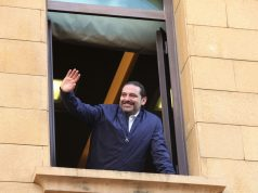fr.shafaqna - Liban: Le Premier ministre Saad Hariri est revenu sur sa démission