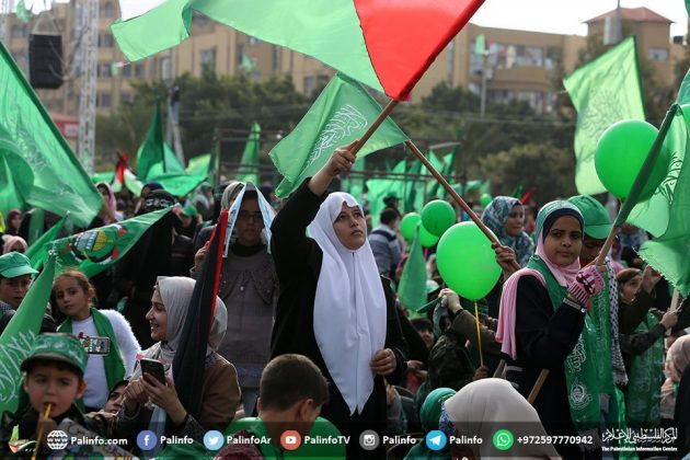 fr.shafaqna - Hamas ; 30ème anniversaire