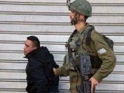 fr.shafaqna - Les forces d'occupation israélienne arrêtent un jeune palestinien atteint de la trisomie 21